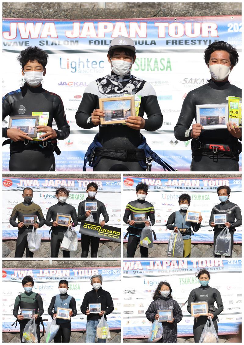 Freestyle festa Zushi2021 二日目_a0112359_21575988.jpg