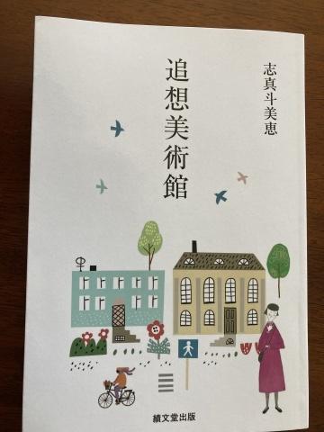 魯迅と中野重治 ~『労働者文学』掲載コラム_b0050651_16010103.jpg