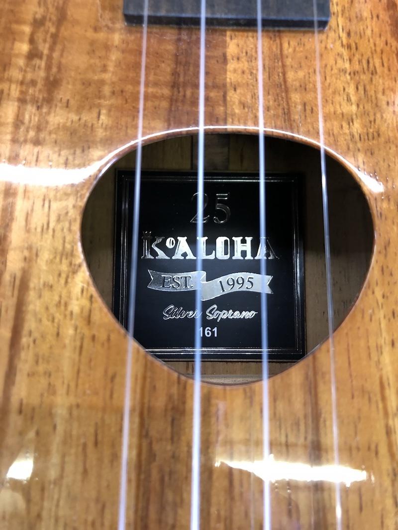 KoAloha KSM-25 Silver Soprano 25周年記念モデル_f0396756_11013999.jpg