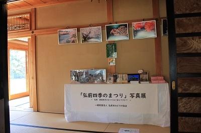 藤田記念庭園_2021.04.21撮影_d0131668_17563262.jpg