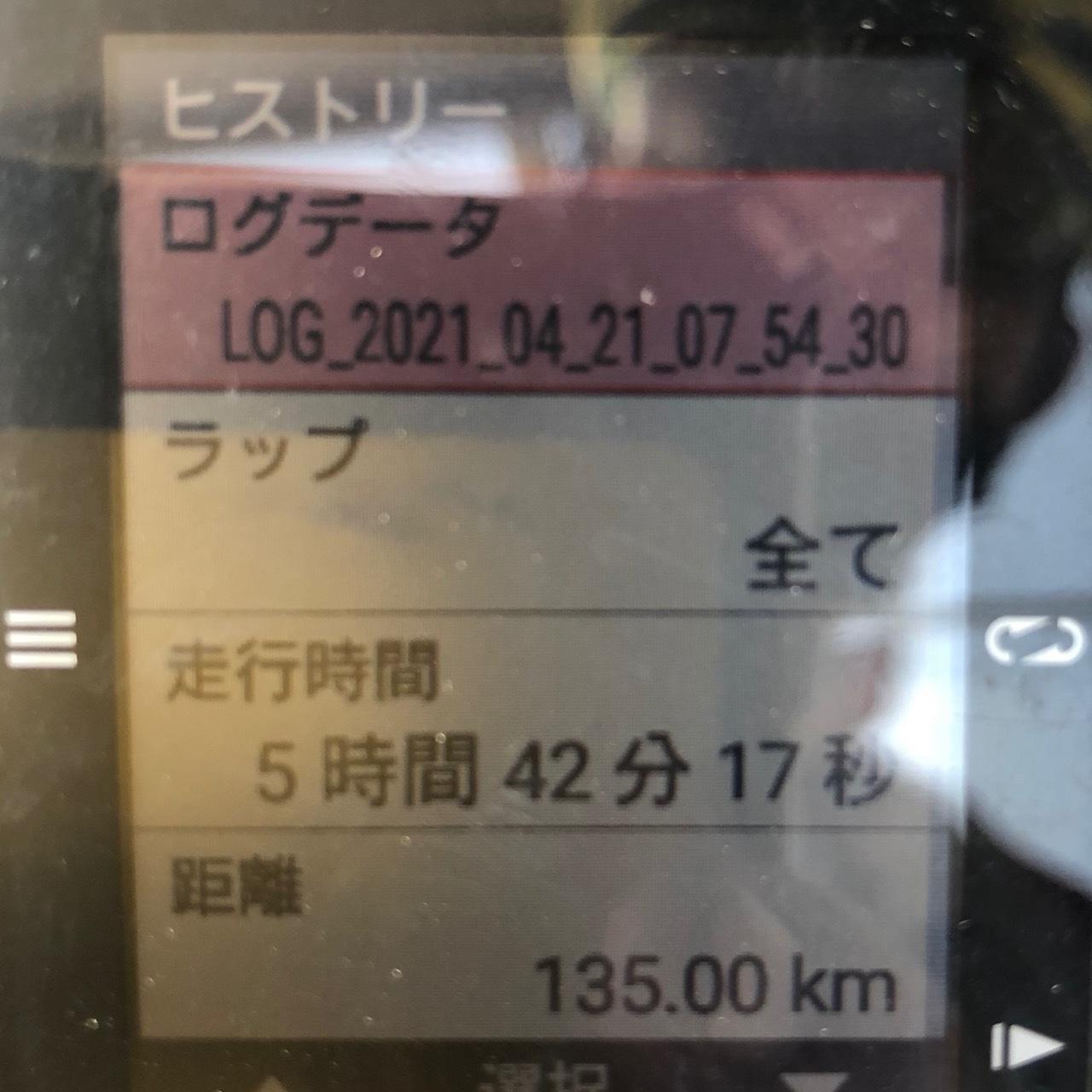 2021.04.21「135km」_c0197974_04371368.jpg