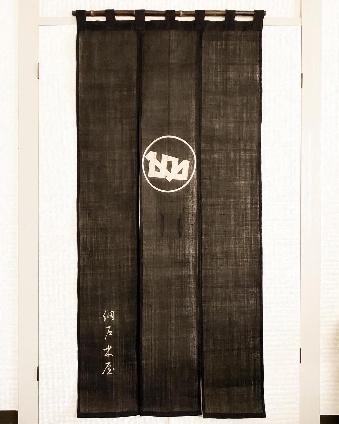 ココの素敵な暖簾♪_d0339889_19255308.jpg