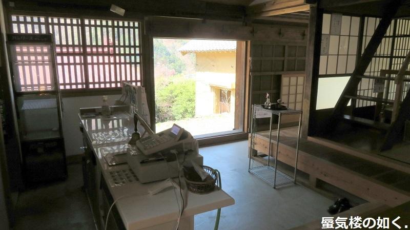 「ゆるキャン△S2」舞台探訪11 なでしこのソロキャン計画その1/3 リン・早川町赤沢宿(第7話)_e0304702_21071120.jpg