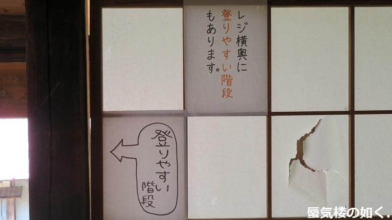 「ゆるキャン△S2」舞台探訪11 なでしこのソロキャン計画その1/3 リン・早川町赤沢宿(第7話)_e0304702_21074557.jpg