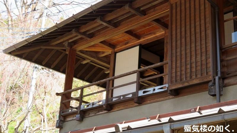 「ゆるキャン△S2」舞台探訪11 なでしこのソロキャン計画その1/3 リン・早川町赤沢宿(第7話)_e0304702_21083517.jpg