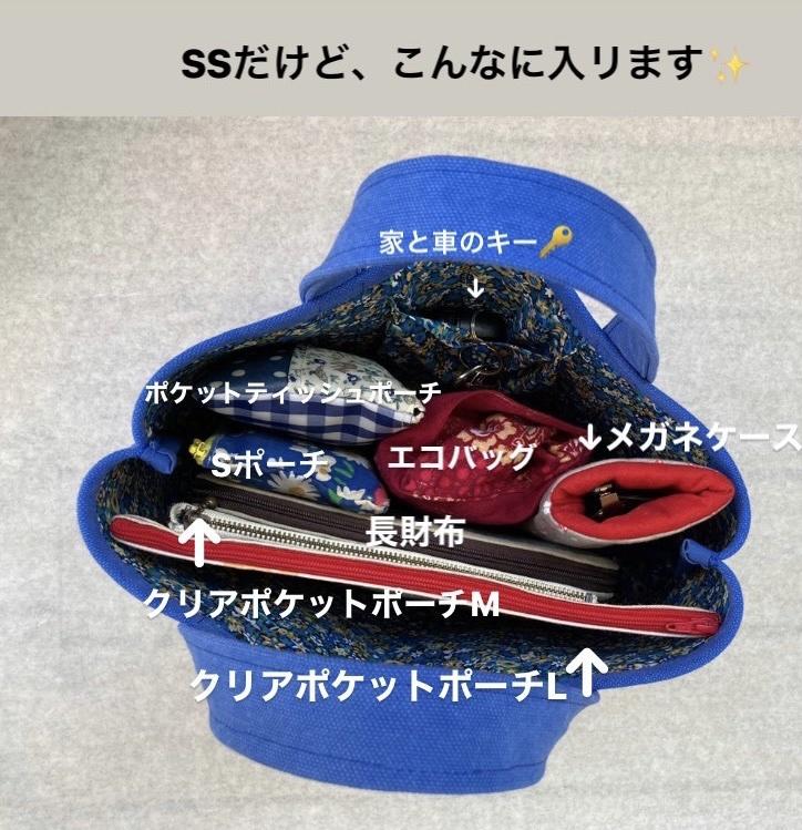 SSサイズ 8号帆布トートバッグ 予約販売開始します_c0131818_21465168.jpeg