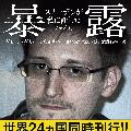 一夜にしてテロ組織とされた中国共産党 - スパイ防止法、中国制裁法の制定へ_c0315619_12412998.png