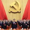一夜にしてテロ組織とされた中国共産党 - スパイ防止法、中国制裁法の制定へ_c0315619_12461690.png
