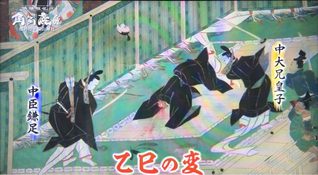 談山神社 おもろーい!_b0405445_07420729.jpg