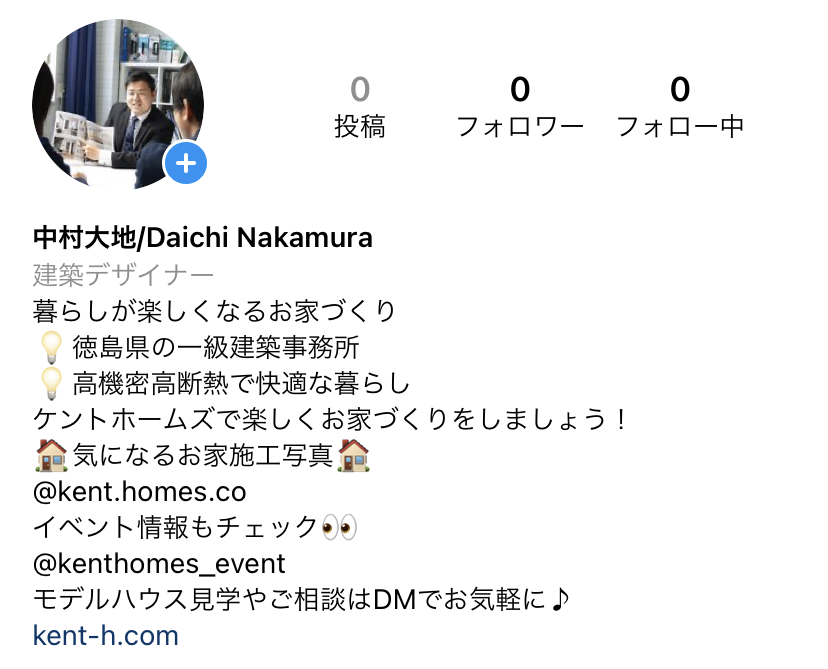 Instagram始めました!_a0236998_12440990.png
