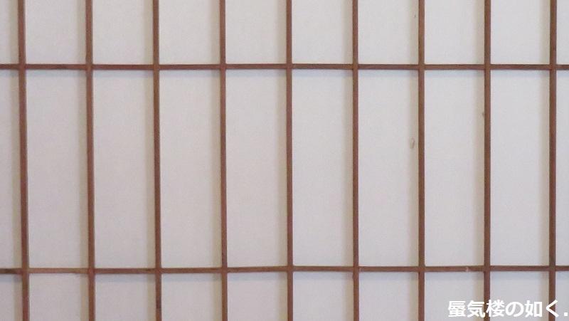 「ゆるキャン△S2」舞台探訪11 なでしこのソロキャン計画その1/3 リン・早川町赤沢宿(第7話)_e0304702_22375195.jpg