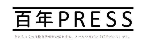 SGブログサイト引っ越しのお知らせ_b0174425_21471963.jpg