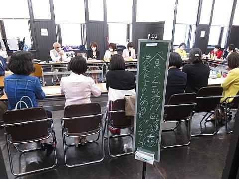 4月17日~6月の間、開催する研修会&イベントのご案内。_d0046025_00255244.jpg