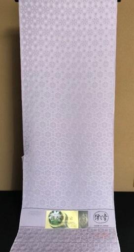紫のコーディネイト・伊と幸色無地+まいづる九寸。_f0181251_17350353.jpg