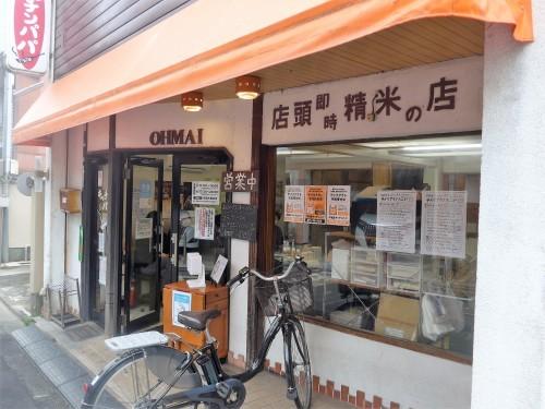 京都・西陣「キッチンパパ」へ行く。_f0232060_16034291.jpg