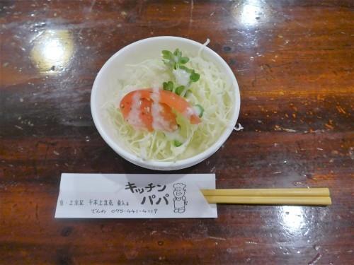 京都・西陣「キッチンパパ」へ行く。_f0232060_16232685.jpg