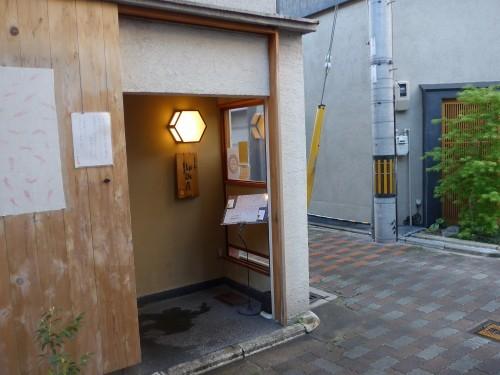 京都・木屋町「りょうりや御旅屋」へ行く。_f0232060_19560190.jpg