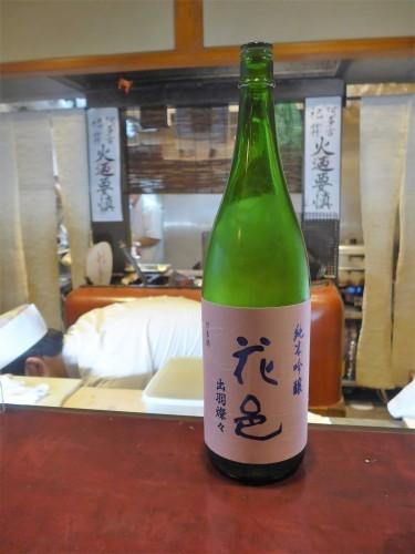 京都・木屋町「りょうりや御旅屋」へ行く。_f0232060_19562937.jpg