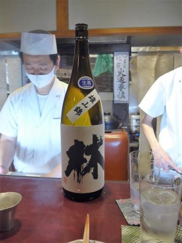 京都・木屋町「りょうりや御旅屋」へ行く。_f0232060_20311216.jpg
