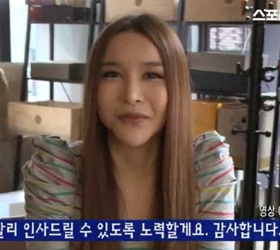 一日1億稼いだ??韓国初のトランスジェンダー芸能人ハリス 47歳現在の顔 結婚と離婚 過去_f0158064_01465970.jpg