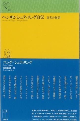 【装幀確定】21年5月の新刊2 ルリユール叢書21冊目 埋もれていたドイツ文学、本邦初訳。_d0045404_11504805.jpg