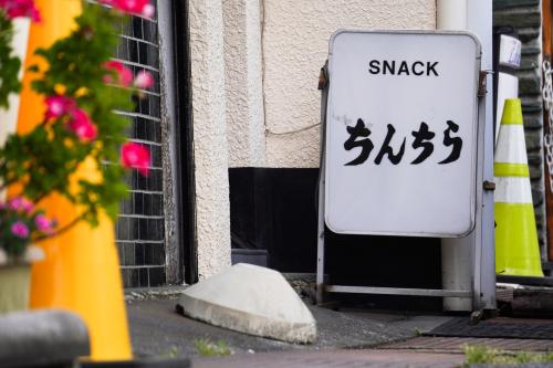 姉妹店(仮)_f0203027_17505886.jpg
