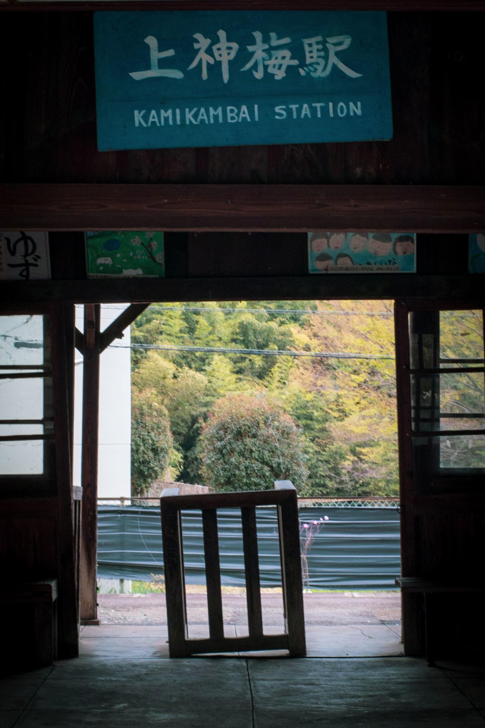 ✿Petit Voyage*わたらせ渓谷鉄道_b0330432_06072923.jpg
