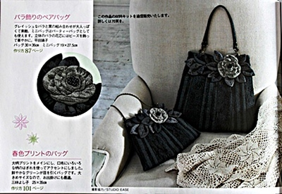 新色のバッグが出来ました♪~その1~_b0194861_15230946.jpg