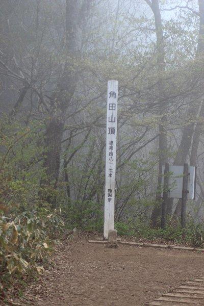 角田山 古墳コース_a0309917_13560207.jpg