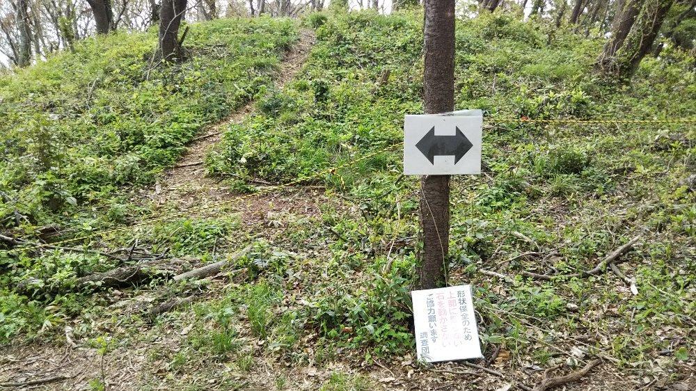 角田山 古墳コース_a0309917_14052417.jpg