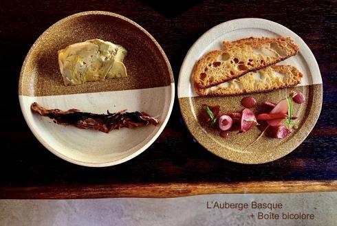 まる陶箱とオーベルジュ・バスク Boîte ronde et L\'Auberge Basque_e0243221_03074120.jpg