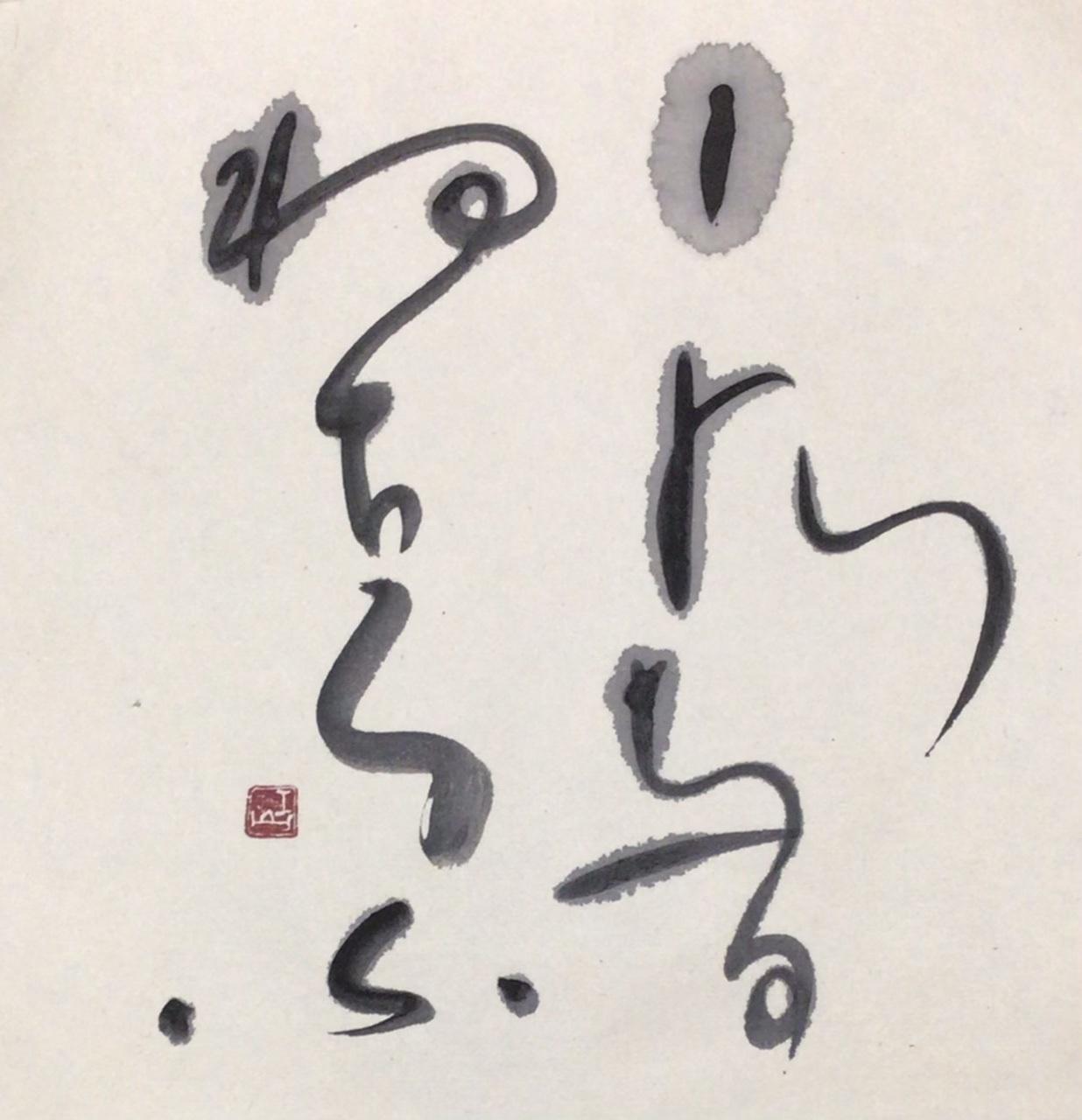 雲ひとつない青空(^O^)_b0075826_21585908.jpeg
