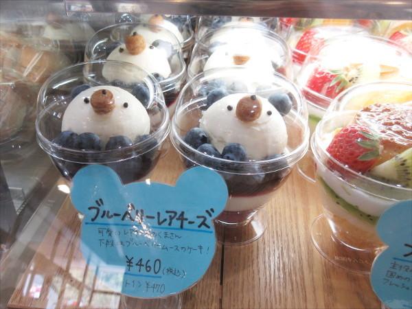 Sweets&Deco 青いクマ_c0152767_08383156.jpg
