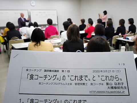 講話・講義力で日本の健康度をあげる。_b0141773_20581710.jpg