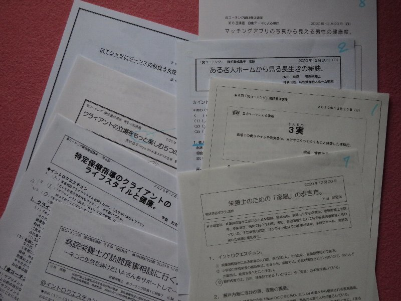 講話・講義力で日本の健康度をあげる。_b0141773_21112663.jpg