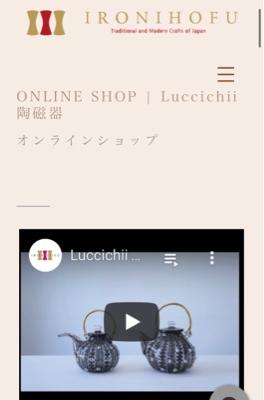 Luccichii展 オンラインショップも午後16時ごろまで_b0353974_07200739.jpg