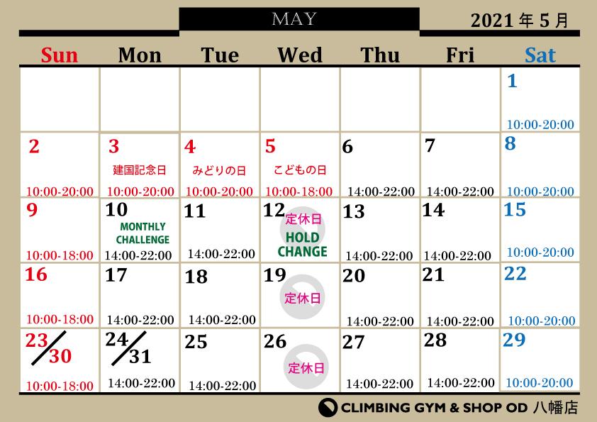 GW営業時間と5月営業カレンダー_d0246875_19063939.jpg