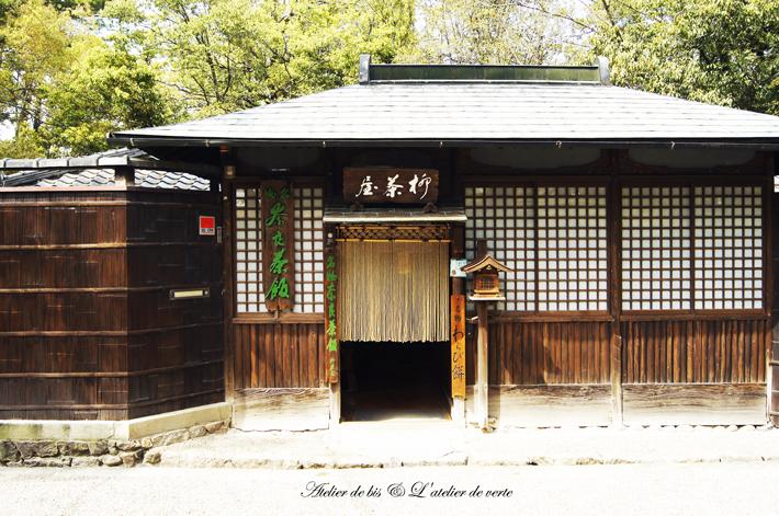 奈良散策のつづきとブックカフェ。_b0365901_11305460.jpg