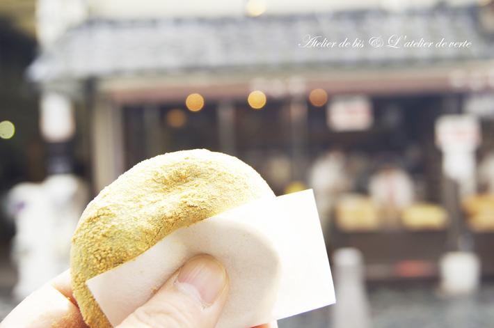 奈良散策のつづきとブックカフェ。_b0365901_11350075.jpg