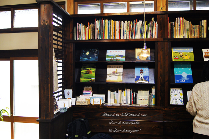 奈良散策のつづきとブックカフェ。_b0365901_11395150.jpg