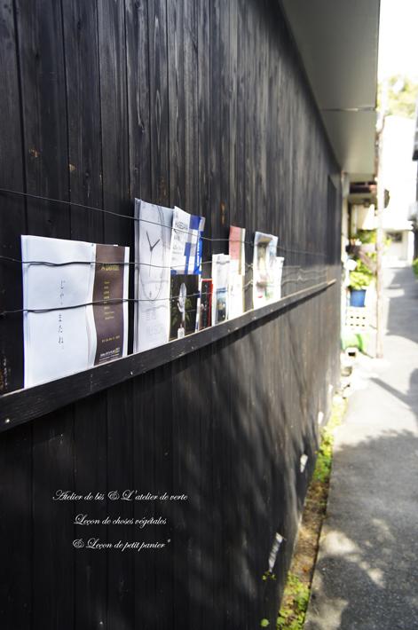 奈良散策のつづきとブックカフェ。_b0365901_11453181.jpg