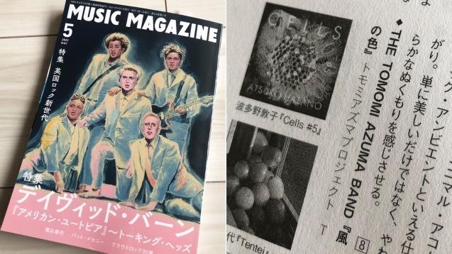 MUSIC MAGAZIN5月号に「風の色」のレビューが載りました。_f0042307_10471711.jpg
