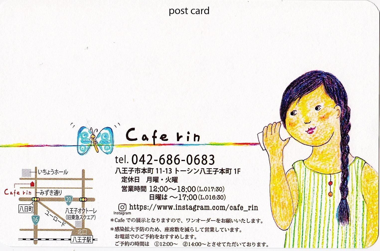 原画展によせて(momo)【子どもの権利と新型コロナ】_a0374325_14122985.jpg