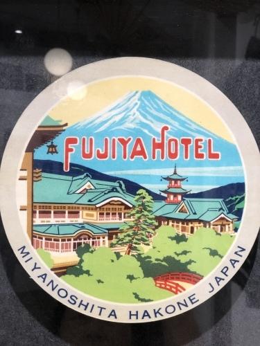 富士屋ホテル 施設4_b0048834_09185786.jpeg