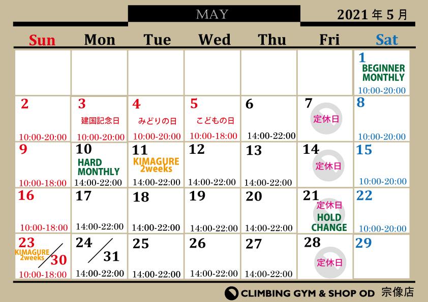 GW営業案内&5月営業カレンダー♪♪と明日の祝日営業_a0330060_18415268.jpg