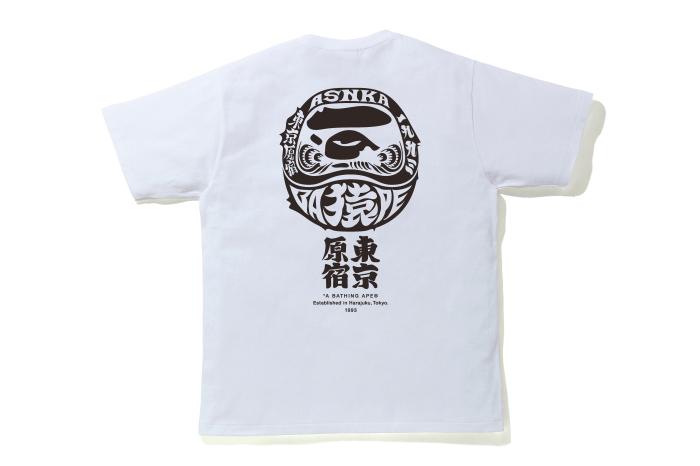 BAPE® JAPONISM COLLERCTION_a0174495_16592161.jpg