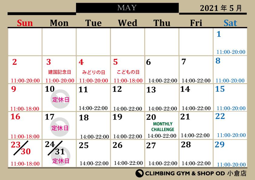 GW営業時間と5月営業カレンダー _b0242198_20192512.jpg