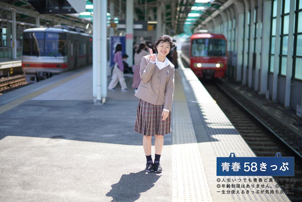 2021/4/5 入学記念の写真_a0120304_02500920.jpg
