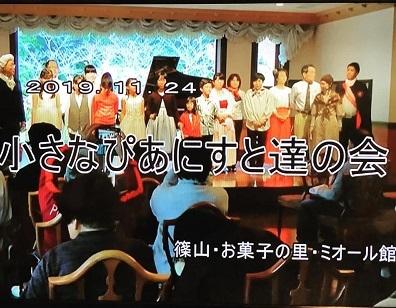 R・ピアノ教室  2021.4.29 フランツ・ヨーゼフ・ハイドン《15》_b0169513_19530439.jpg