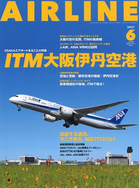 掲載誌発売 エアライン6月号 A359 伊丹の昔 767/777 たくさん掲載_c0146215_09050590.jpeg